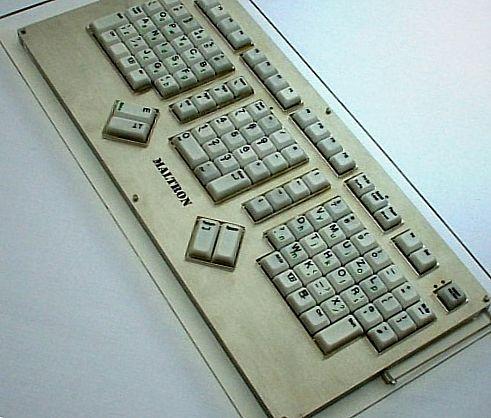 Клавиатура Maltron: $920
