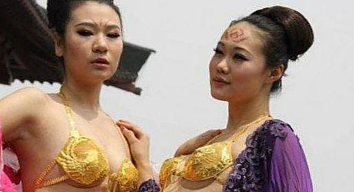 Золотое женское белье из города Шэньян, Китай: $26,000