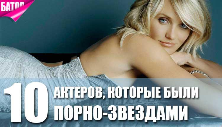 Antonia deona vk все порно фото