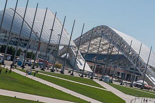 Стадион «Фишт» в Сочи