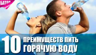 Преимущества пить горячую воду