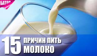 ТОП-15 причин употребления молока