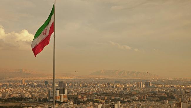 Персия/Иран