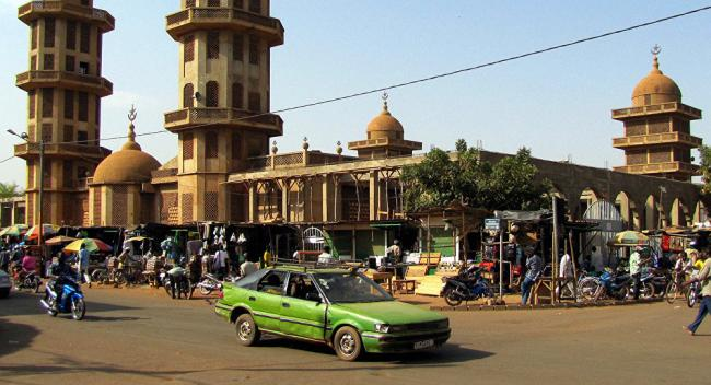 Верхняя Вольта/Буркина-Фасо