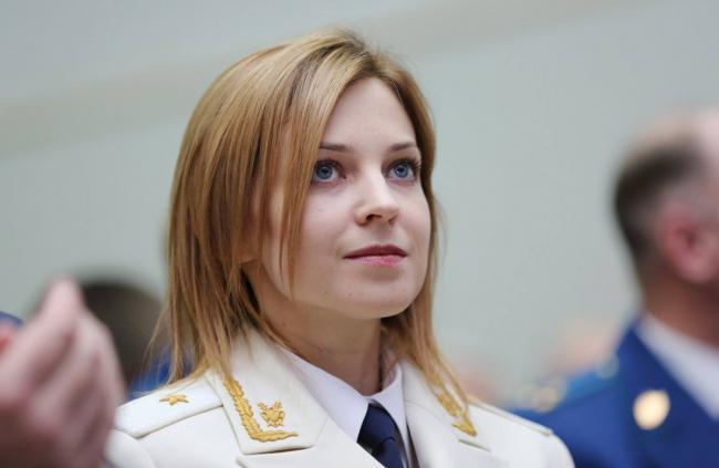 http://batop.ru/sites/default/files/files/img/fakty-o-natalye-poklonskoy7.jpg