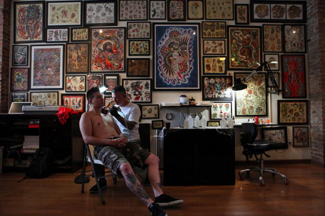 Smith Street Tattoo Parlor