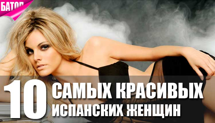 foto-albom-foto-ispanok-s-bolshoy-grudyu-seksualnih-video-neozhidanno