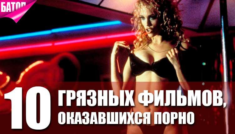 mobilnie-video-kadri-iz-pornofilma-gigant-foto-devchonok-chlenom