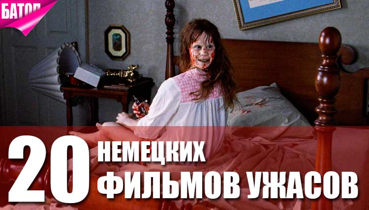 это точно..... Русские женщины со страпоном кажется это блестящая