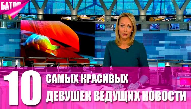 zvezda-porno-video-novosti-kitaytsi-pro-legkiy