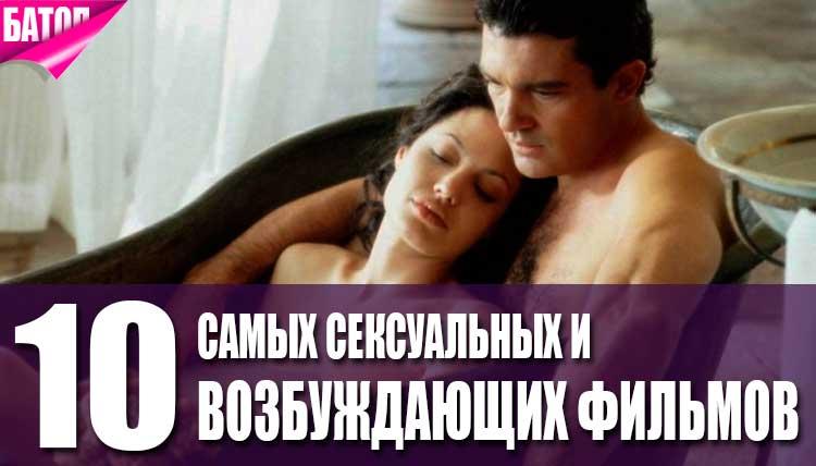 Самые популярные порно фильмы названя