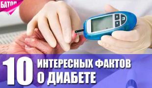 факты о диабете