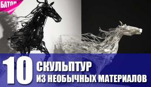 Топ-10 удивительных скульптур из необычных материалов