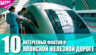 10 необыкновенных фактов о железной дороге в Японии
