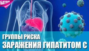 Как уберечься от гепатита c