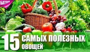 15 самых полезных овощей по мнению диетолога