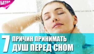 причины, по которым вечерний душ поможет вам крепче спать